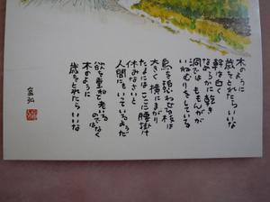 P1010548